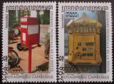 Poštovní známky Kambodža 1998 Poštovní schránky Mi# 1866-67