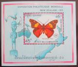 Poštovní známka Kambodža 1990 Motýl Mi# Block 176