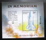 Poštovní známka Maďarsko 1986 Raketoplán Mi# Block 182