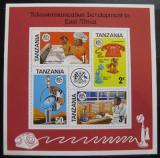 Poštovní známky Tanzánie 1976 Telekomunikace Mi# Block 1
