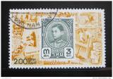 Poštovní známka Thajsko 1973 THAIPEX výstava Mi# 691