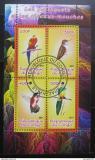 Poštovní známky Kongo 2011 Ptáci