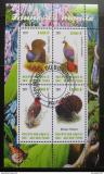 Poštovní známky Burundi 2011 Ptáci