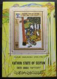 Poštovní známka Aden Kathiri 1967 Japonské umění Mi# Block 11