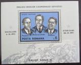 Poštovní známka Rumunsko 1971 Kosmonauti Mi# Block 85