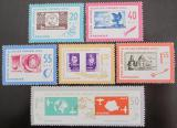 Poštovní známky Rumunsko 1963 Den známek Mi# 2189-94
