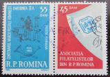 Poštovní známky Rumunsko 1963 Kongres filatelistů Mi# 2130