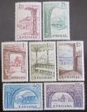 Poštovní známky Rumunsko 1963 Domy rolníků Mi# 2222-28