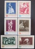 Poštovní známky Rumunsko 1967 Umění Mi# 2576-81