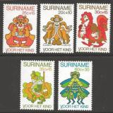 Poštovní známky Surinam 1980 Pohádkové postavičky Mi# 918-22