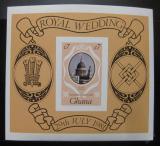 Poštovní známka Ghana 1981 Královská svatba neperf. Mi# Block 90 B