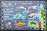Poštovní známky Jersey 1994 Nezávislost pošty Mi# Block 9