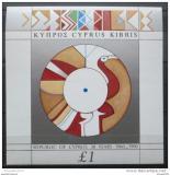Poštovní známka Kypr 1990 Výročí vzniku Mi# Block 15