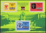 Poštovní známky Surinam 1981 Výstava WIPA Mi# Block 30