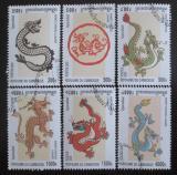 Poštovní známky Kambodža 2000 Nový Rok, Rok draka Mi# 2019-24