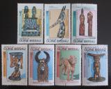 Poštovní známky Guinea-Bissau 1984 Dřevěné sochy Mi# 786-92