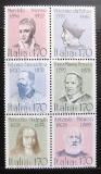 Poštovní známky Itálie 1978 Slavní Italové Mi# 1613-18