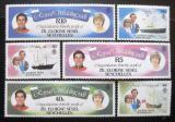 Poštovní známky Seychely 1981 Královská svatba Mi# 23-28