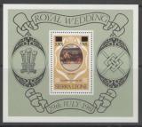 Poštovní známka Sierra Leone 1982 Královská svatba Mi# Block 5