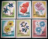 Poštovní známky Rumunsko 1975 Květiny Mi# 3285-90