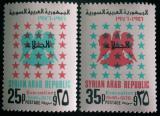 Poštovní známky Sýrie 1976 Odsun vojáků Mi# 1328-29