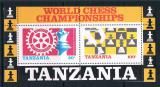 Poštovní známky Tanzánie 1986 MS v šachu Mi# Block 54
