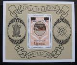 Poštovní známka Uganda 1981 Královská svatba, přetisk Mi# Block 27