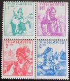 Poštovní známky Jugoslávie 1937 Národní kroje Mi# 336-39