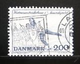 Poštovní známka Dánsko 1982 MS v krasobruslení Mi# 747