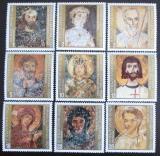 Poštovní známky Bulharsko 1973 Náboženské umění Mi# 2267-75