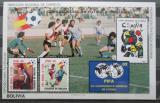 Poštovní známka Bolívie 1982 MS ve fotbale Mi# Block 124 Kat 45€