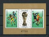 Poštovní známky Bulharsko 1982 MS ve fotbale Mi# Block 122