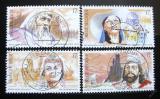 Poštovní známky Belgie 1997 Operní pěvci Mi# 2740-43
