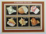 Poštovní známky Mosambik 2002 Lastury, škeble neperf. Mi# 2590-95 B