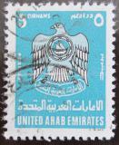 Poštovní známka S.A.E. 1977 Státní znak Mi# 91