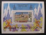 Poštovní známka Kongo 1980 LOH Moskva Mi# Block 22
