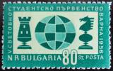 Poštovní známka Bulharsko 1958 Šachy Mi# 1073 Kat 12€