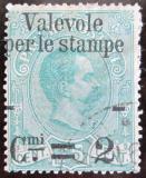 Poštovní známka Itálie 1890 Král Humbert I. Mi# 64