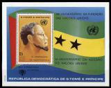 Poštovní známka Svatý Tomáš 1981 Král Amador Mi# Block 53 Kat 32€