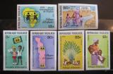 Poštovní známky Togo 1979 Mezinárodní rok dětí neperf. Mi# 1360-65B