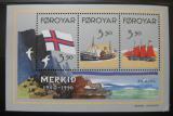 Poštovní známky Faerské ostrovy 1990 Uznání ostrovů Mi# Block 4
