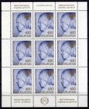 Poštovní známky Jugoslávie 1979 Mezinárodní rok dětí Mi# 1779