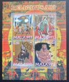 Poštovní známky Džibutsko 2008 Náboženské umění