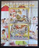 Poštovní známky Džibutsko 2008 Umění, šachy