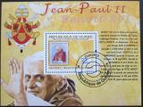 Poštovní známka Guinea 2009 Papeži na známkách Mi# Bl 1780