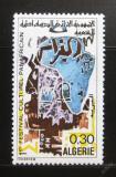 Poštovní známka Alžírsko 1969 Kulturní festival Mi# 531
