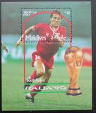 Poštovní známka Maledivy 1990 MS ve fotbale Mi# Block 182