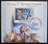 Poštovní známka Mosambik 2010 Vitalij Sevastyanov, kosmonaut