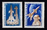 Poštovní známky Maďarsko 1961 Let do vesmíru Mi# 1753-54