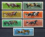 Poštovní známky Maďarsko 1961 Dostihy Mi# 1776-82